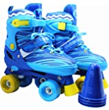 WiiSHAM Fun Roll Adjustable Canvas Roller Skates With Four Piles…