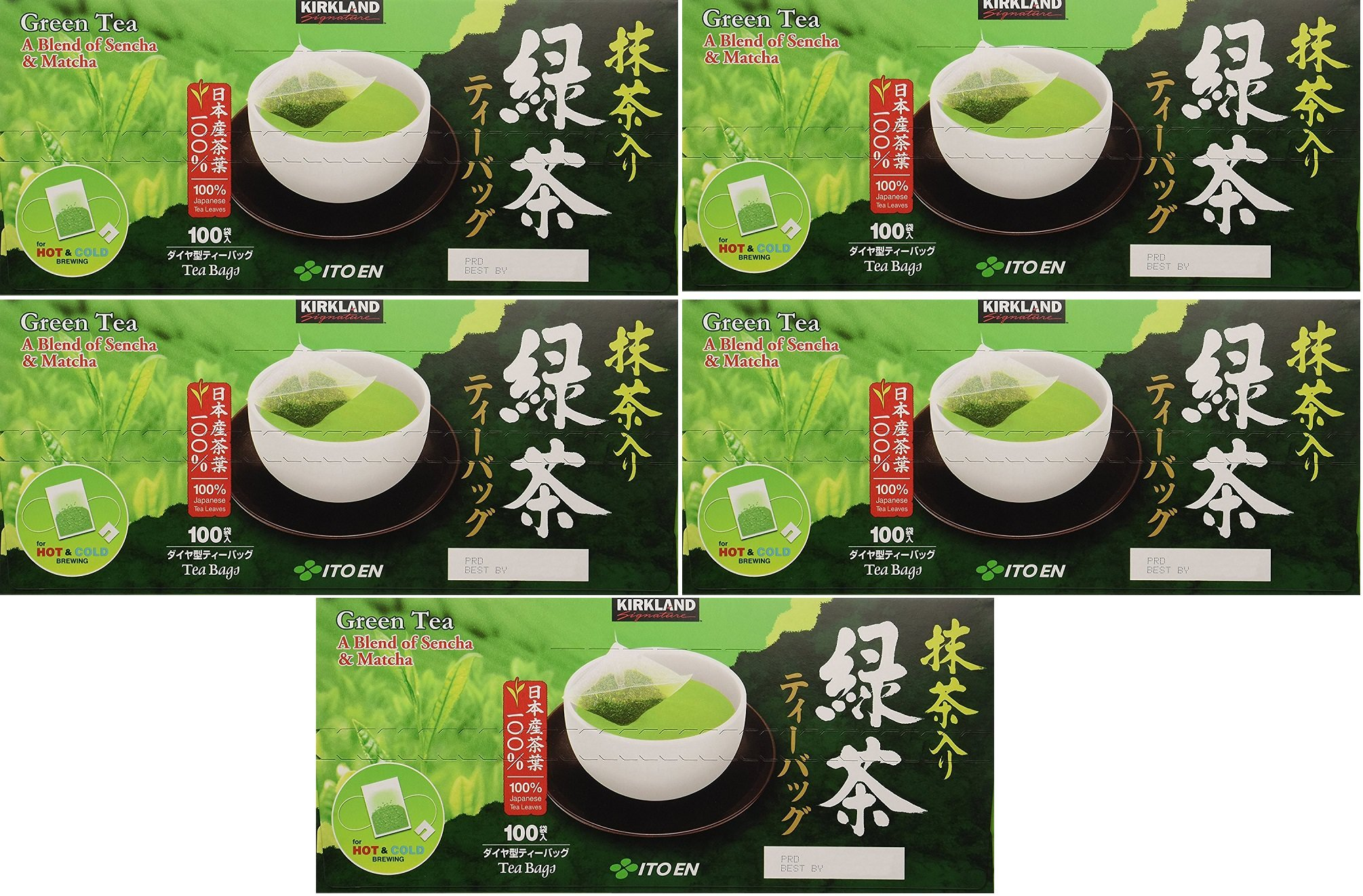 Kirkland Ito En Matcha Blend Japanese Green Tea, 1.5g Tea Bags (500 Count) by Kirkland Signature