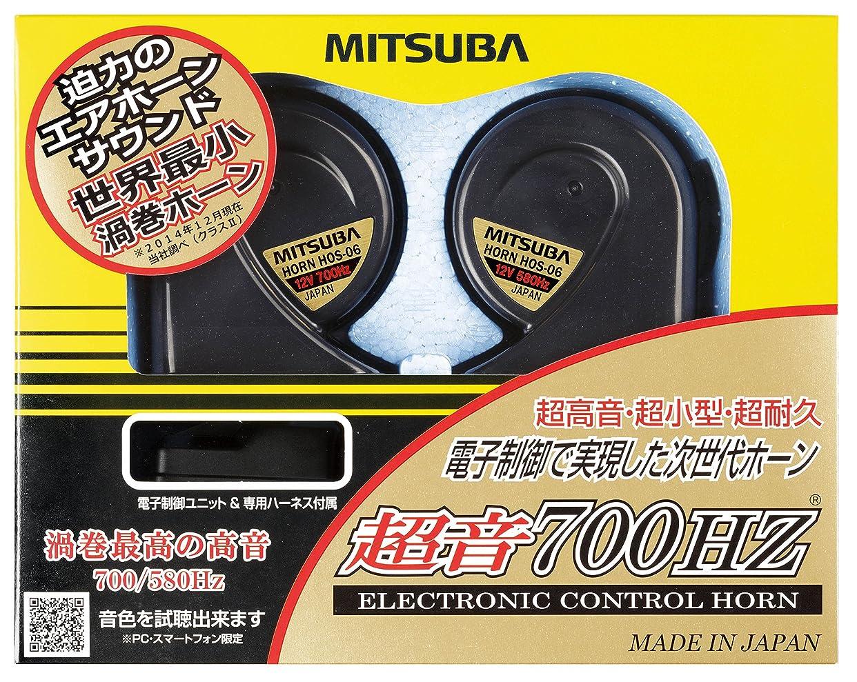 舌なカートンフクロウDAYTONA(デイトナ) ホーン 12V φ80 低音タイプ 黒 96220