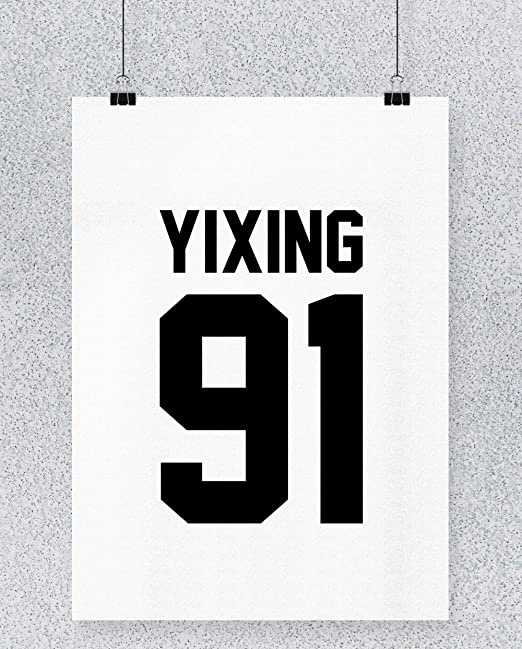 Compra Hippowarehouse Yixing 91 Cartel Impreso Pared Arte ...