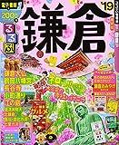 るるぶ鎌倉'19 (るるぶ情報版 関東 13)