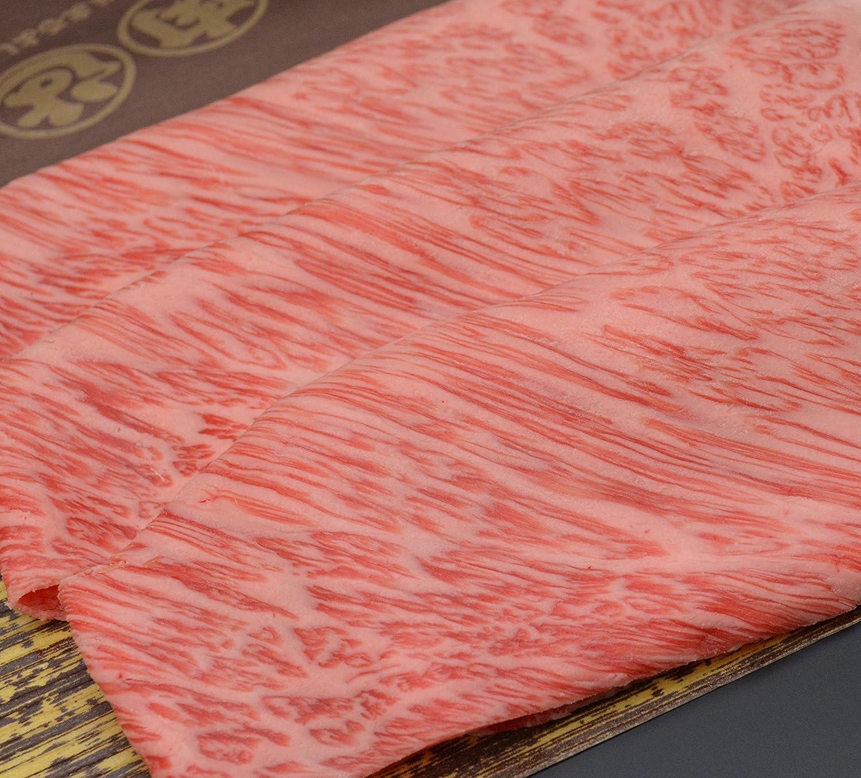 松阪牛 すき焼き(ロース、肩ロース) G700g        【 お礼 お祝 お中元 お歳暮 引き出物 牛肉 和牛 景品 松坂牛まるよし 】