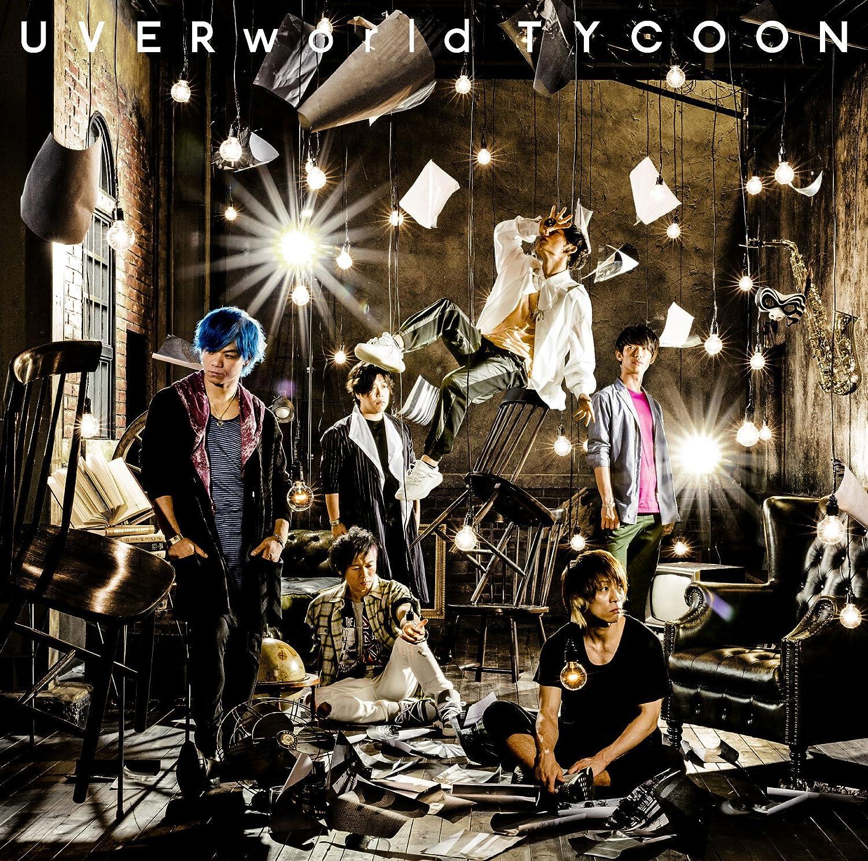 【动漫音乐】[170802]UVERworld 9th Album「TYCOON」[320K] - ACG17.COM