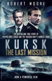 Kursk: A Time To Die