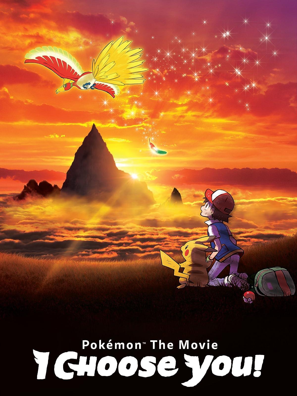 Amazon Com Watch Pokemon The First Movie Prime Video