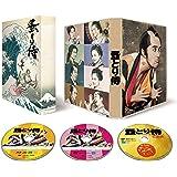 【Amazon.co.jp限定】のみとり侍 Blu-ray豪華版 (アイテム未定)