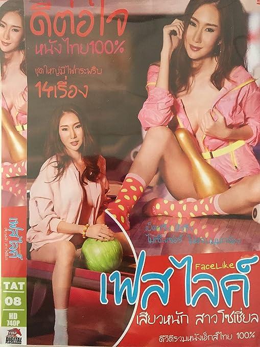 Ingyenes pornó thai film