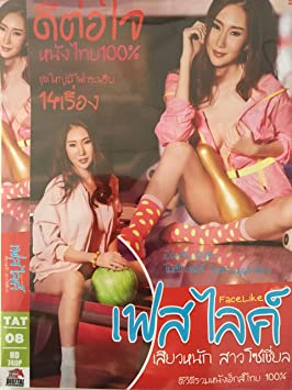 Remarkable, thai xxx porn movie excited too