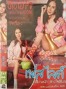 pics thai porn adult Free