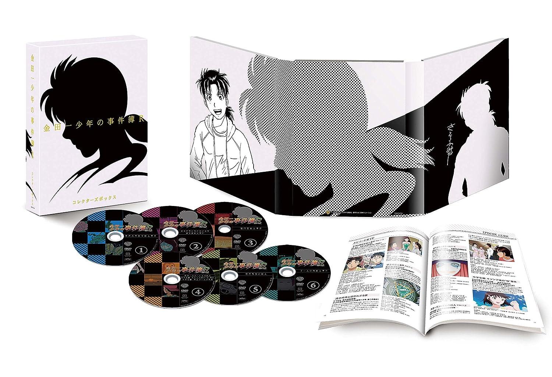 「金田一少年の事件簿R」 DVD BOX