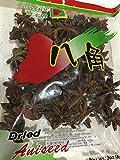 "Vietnamese Beef Soup ""Pho"" Spice Seasoning (Dried Aniseed 3 Oz.)"