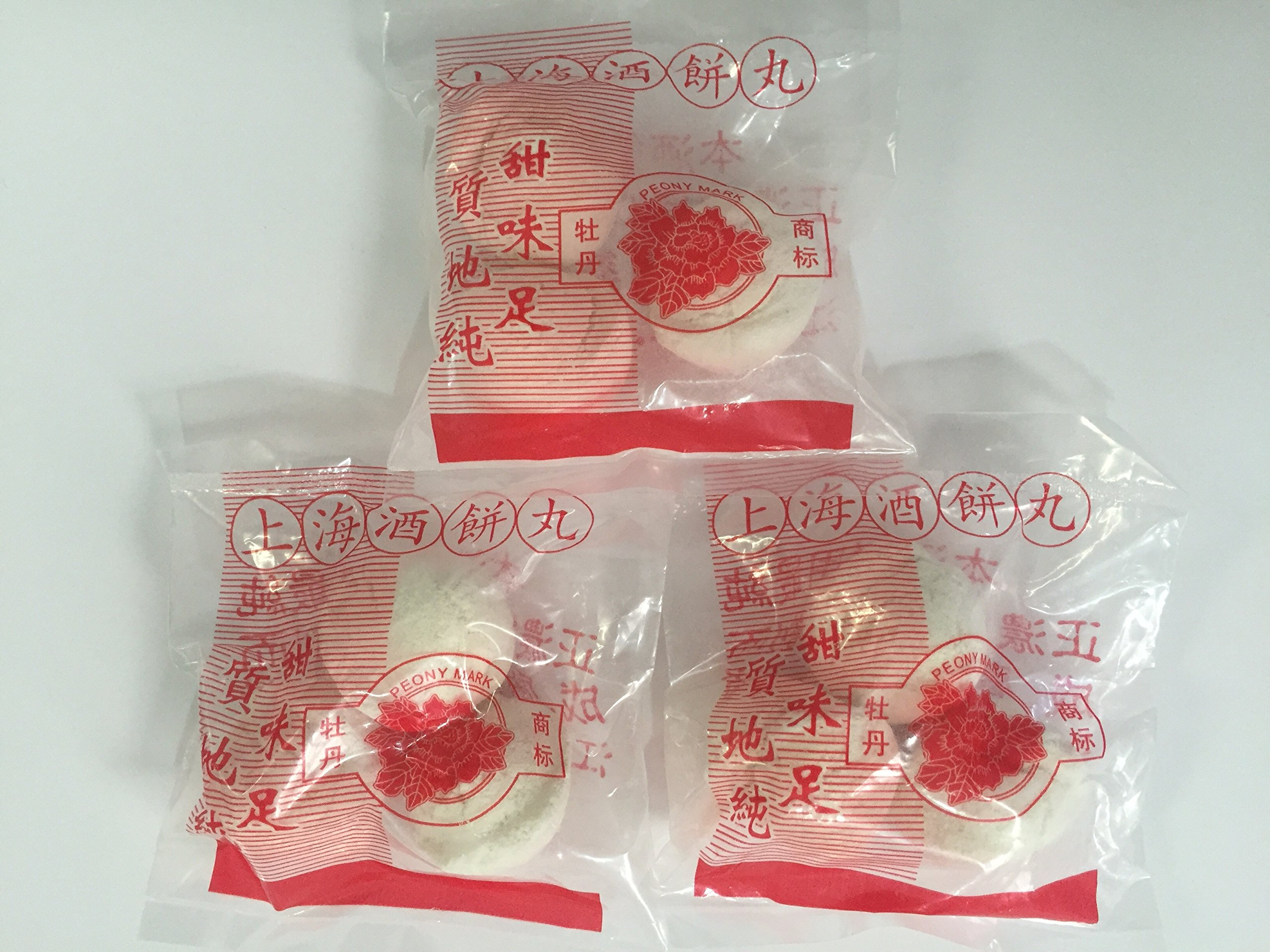 Shanghai Yeast Balls - Chinese Rice Wine Starter - 3 Balls - Per Bags (3 Pack) by Peony Party Time