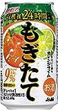 もぎたて まるごと搾り オレンジライム [ チューハイ 350ml×24本 ]