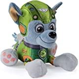 """Paw Patrol Air Rescue, 8"""" Plush Pup Pals, Rocky"""