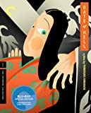 Gate of Hell (The Criterion Collection) [Blu-ray]