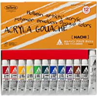 Holbein Acryla Gouache Colors set HACHI 8ml × 12 colors D402