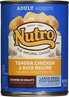 product image for Nutro Hearty Stews Healthy Chicken & Rice Stew Chunks in Stew - 12.5 oz (12 in a case)