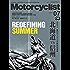Motorcyclist(モーターサイクリスト) 2017年 7月号 [雑誌]