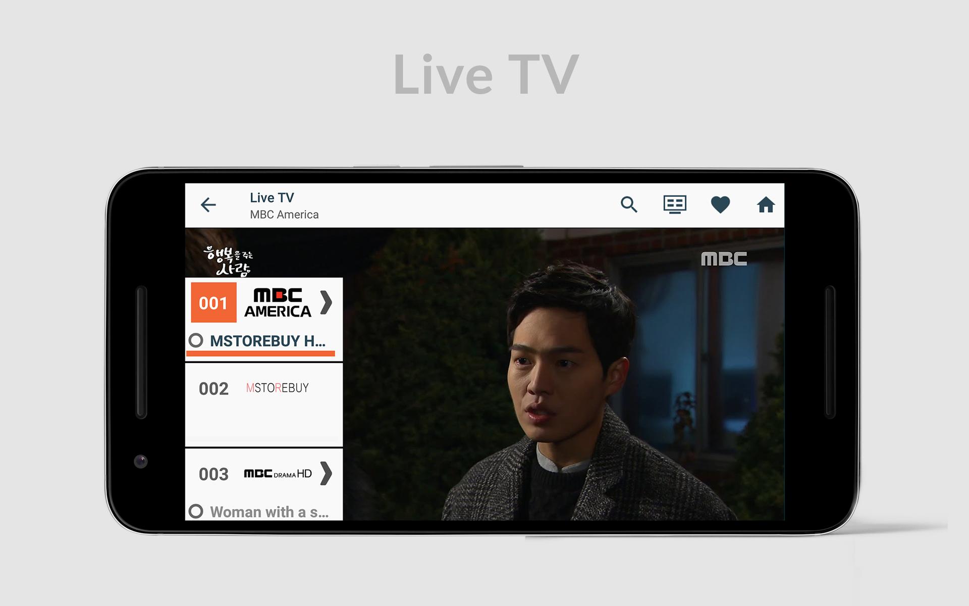 MBC AMERICA TV