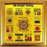eshoppee Diwali Yantra Shree shri sampoorn sampurna Yantra for Money, Success and Achievement