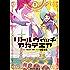 リトルウィッチアカデミア(1) (角川コミックス・エース)