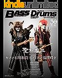 聖飢魔Ⅱ30th Anniversary ゼノン石川和尚/ライデン湯澤殿下 Bass Magazine/Rhythm & Drums Magazine Special Edition