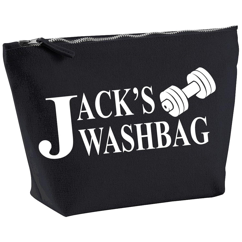 84118f827afc PERSONALISED GYM WASH BAG ~ TRAVEL WASHBAG BLACK  Amazon.co.uk  Luggage