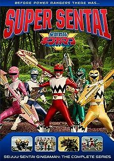 Amazon com: Power Rangers: Choujin Sentai Jetman: The