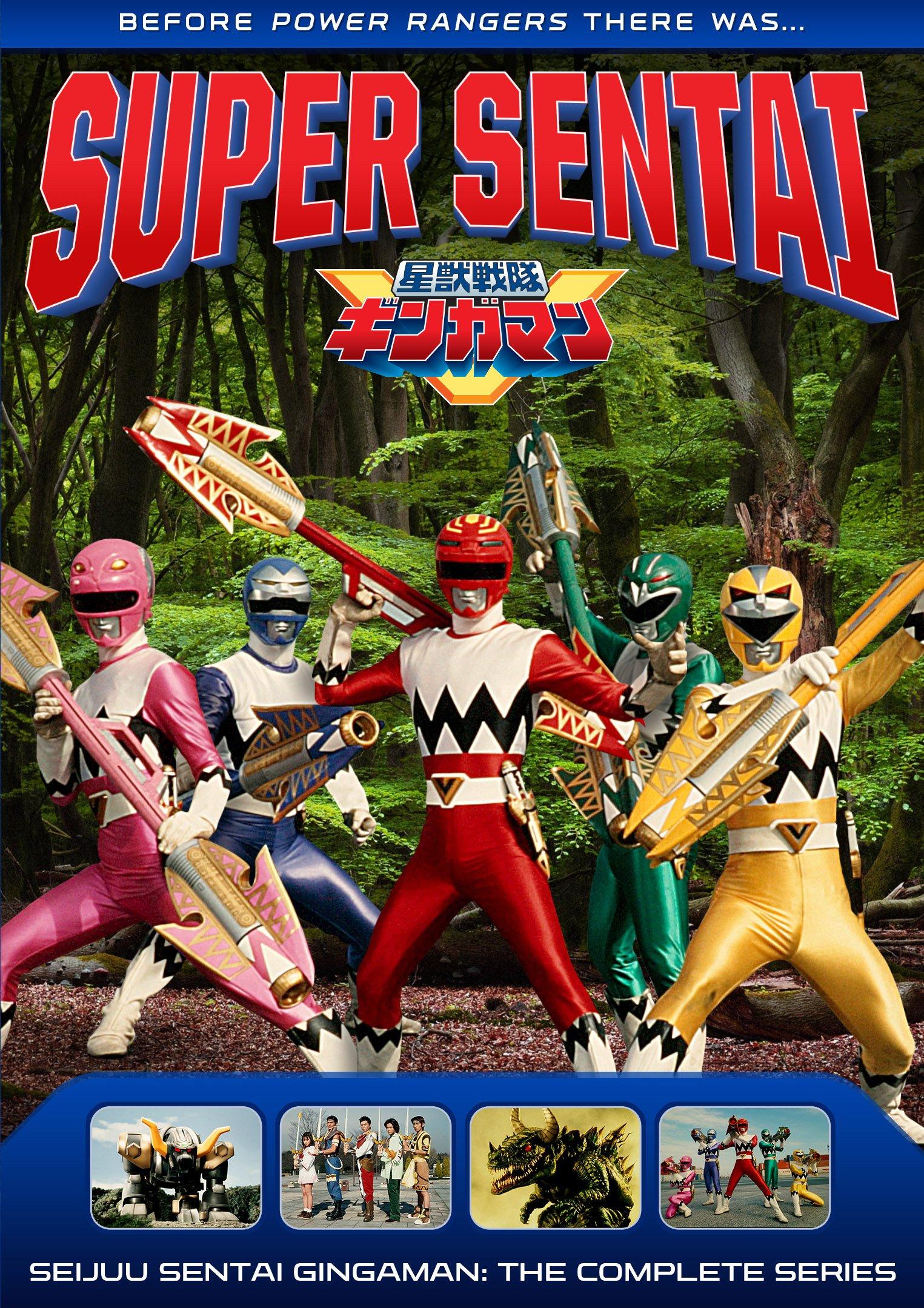 Power Rangers: Super Sentai: Seijuu Sentai Gingaman: The Complete Series