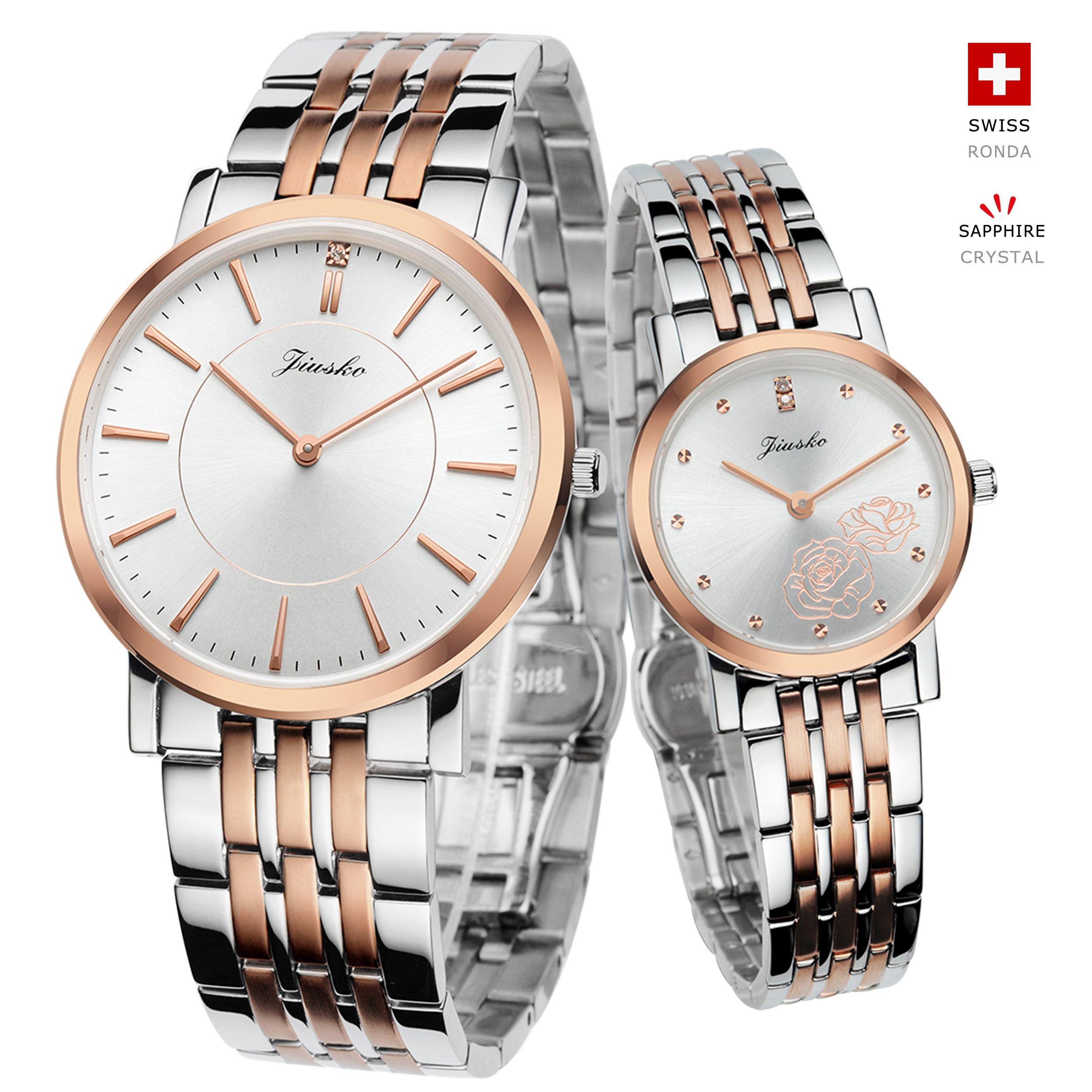 Jiusko Swiss - His & Hers Couple Wrist Watches Gift Set - Real Diamond - Sapphire - Two Tone … (Two-Tone)
