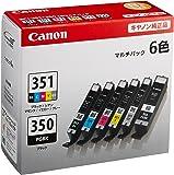 Canon インク カートリッジ 純正 BCI-351(BK/C/M/Y/GY)+BCI-350 6色マルチパック BCI-351+350/6MP