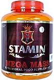 Stamin Mega Mass - 2 Kg (Chocolate Flavour)