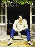 +act. ( プラスアクト )―visual interview magazine 2019年 8月号
