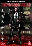 Tokyo Gore Police (2 Disc Collectors Edition) [DVD] [2008]