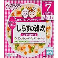 Wakodo Anchovy Rice Porridge 2 Pack, 160G