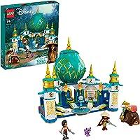 LEGO Disney Raya and The Heart Palace 43181 Playset