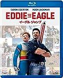 イーグル・ジャンプ [Blu-ray]