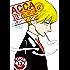 ACCA13区監察課 6巻 (デジタル版ビッグガンガンコミックスSUPER)