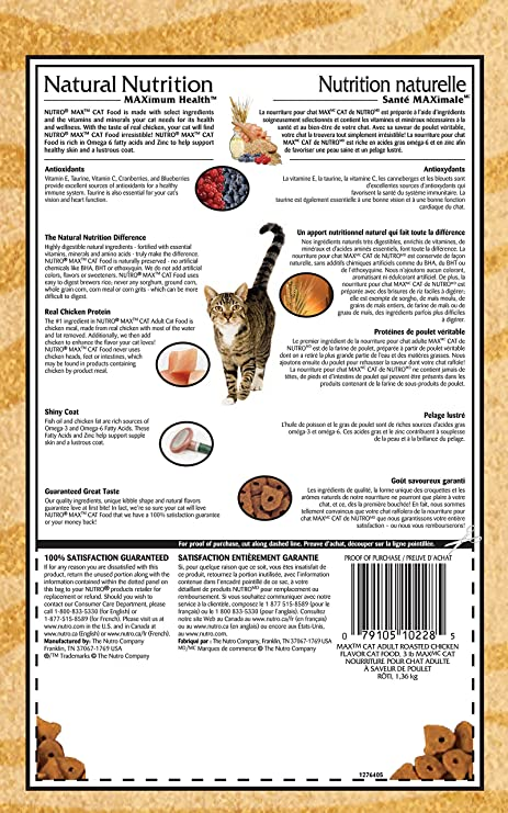 Amazon Nutro Max Cat Adult Dry Cat Food Roasted Chicken 1