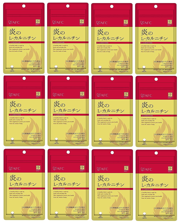 【X12個セット】 AFC ハートフルS 炎の L-カルニチン 150粒入 (約15~30日分) 【国内正規品】 B01M0FPK2E