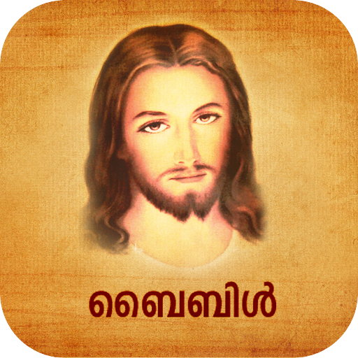 Awesome Bible Quotes About Life In Malayalam