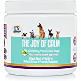 Calming Dog Treats, Anxiety Relief Dog Treats, Stress Relief Dog Treats, Dog Anxiety Relieving Calming Treats By AuMeow, 8oz Jar, All Natural, Hemp Seed, Stress Relief, Vitamin B, Magnesium, Chamomile