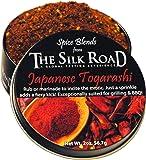 Japanese Togarashi Spice Blend from The Silk Road Restaurant & Market (2oz), No Salt