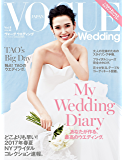 VOGUE Wedding (ヴォーグウェディング) VOL.8 2016春夏 [雑誌]