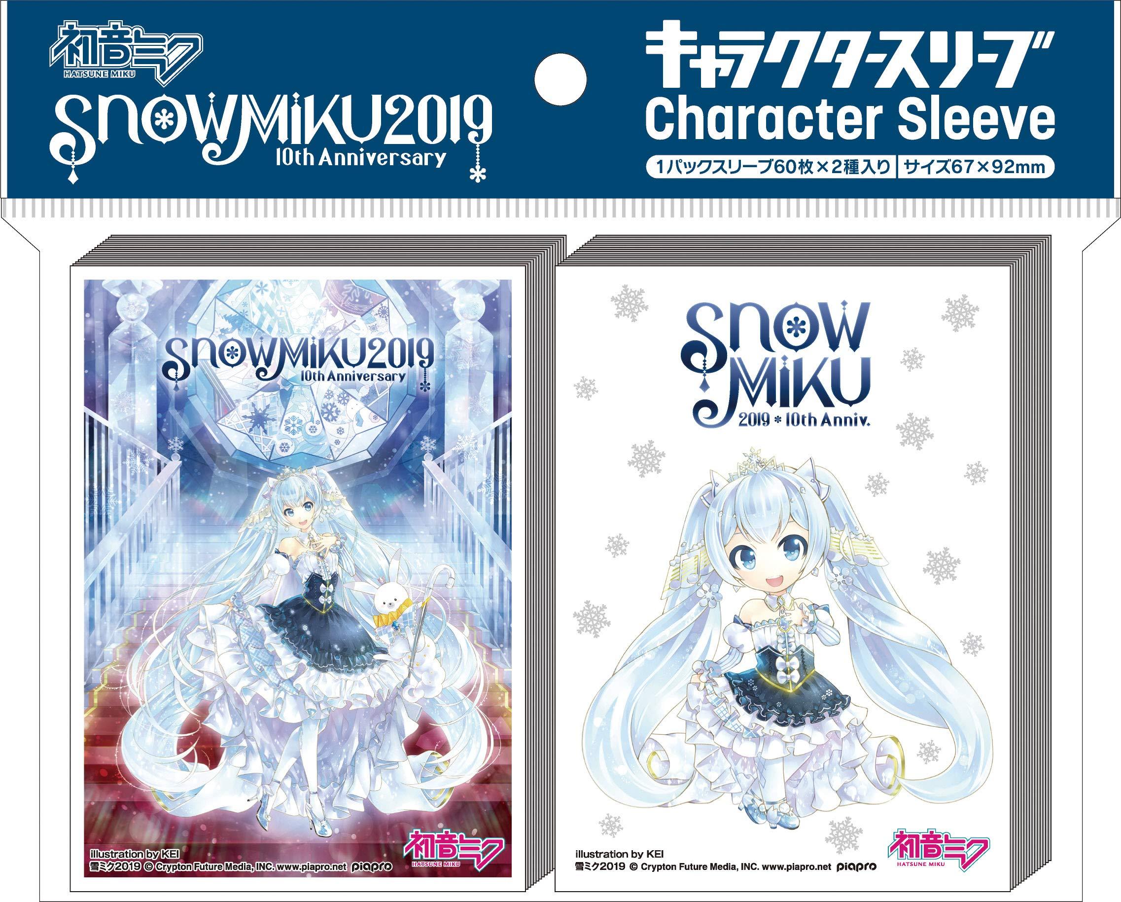 SNOW MIKU 2019 Character Sleeve SNOW MIKU 2019 (A) (EN-E001) Pack