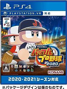 eBASEBALLパワフルプロ野球2020【早期購入特典】DLCセット同梱