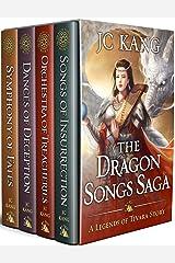 The Dragon Songs Saga: The Complete Epic Quartet Kindle Edition