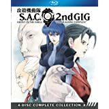 Ghost In The Shell: Stand-Alone Complex 2nd Gig: Season 2 [Blu-ray]