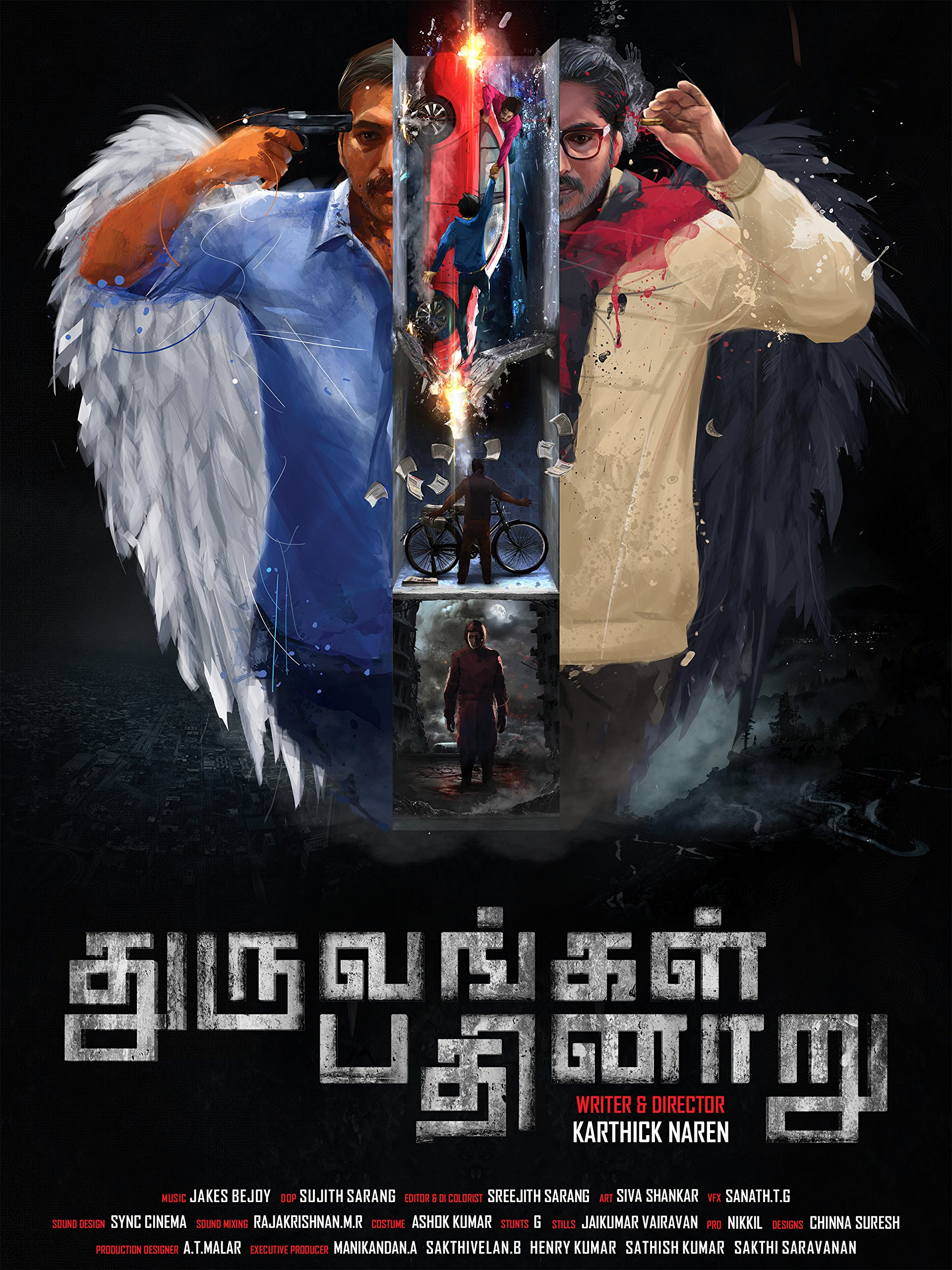 Dhuruvangal Pathinaaru 2019 Hindi Dubbed 300MB HDRip 480p x264