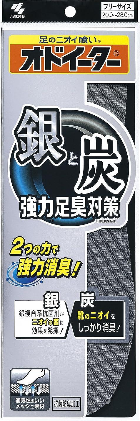 批判ママゴムBMZ bmz-016 機能インソール Cuboid Balance Athlete 3.5 キュボイドバランス アスリート3.5
